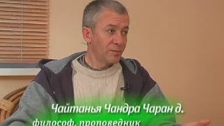 Хакимов - какова цель жизни