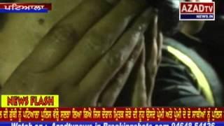 Patiala bsnl gm arrest (Azadtvnews.in