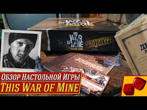 "This War of Mine (Prototype) - обзор от ""Два в Кубе"""