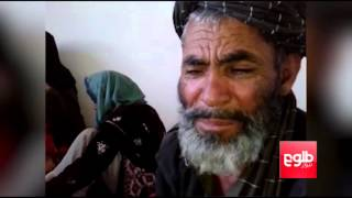 Taliban Plunders Home of Rukhshana's Grieving Family