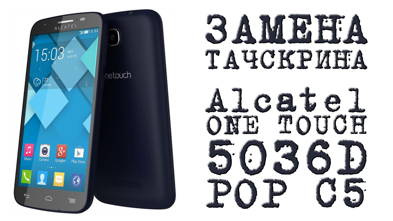 Alcatel One Touch POP C5 (5036X) - déballage | par Top-For-Phone .