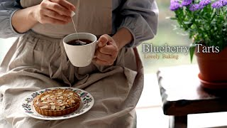 sub)Eng)쉬운 블루베리 타르트 만들기 Bluebe…