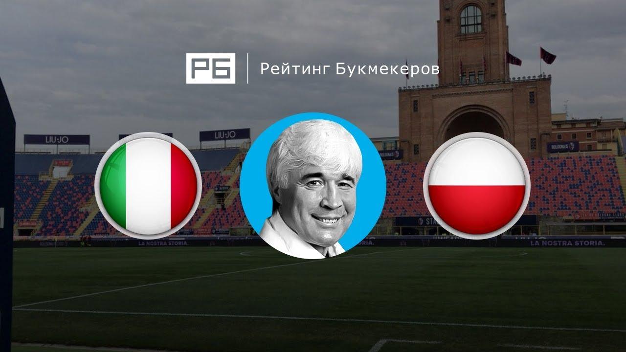 Сербия – Черногория. Прогноз от экспертов на матч 17.11.2018