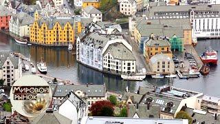 Норвегия. Берген 🍅 Мировой рынок 🌏 Моя Планета