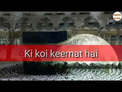 🕋islamic-❤️video-🌹naat-🏵️sheriff-🌻||-created-by-amrin-khan-||