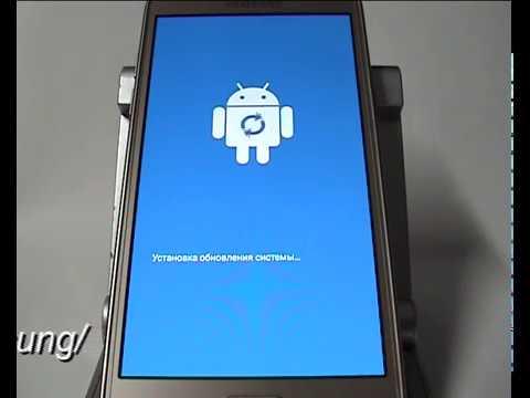 Обновление программного обеспечения Samsung