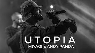MiyaGi & Andy Panda - Utopia (Премьера 2020)