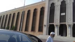 Arafat Masjid