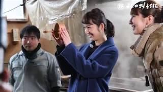 秋田魁新報社「秋田の魅力発信」編集長として始動した秋田市出身の女優...