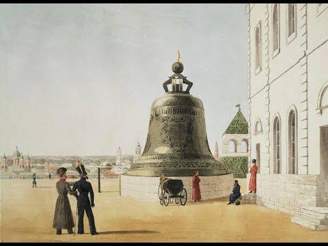 Москва в XVII-XVIII веке на старинных изображениях