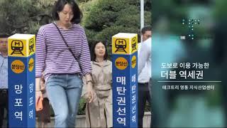 수원 영통테크트리 기숙사 롯데 테크트리 하우스 분양(2…