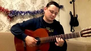 медляк перебор на гитаре
