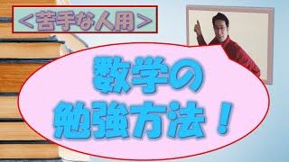 http://phenomenon19.jimdo.com/ 予備校数学講師の作成した動画です。 ...