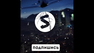 CRMPRP.RU | Server Three  Тест