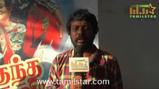 Sarath Priyadev At Kadal Thandha Kaviyam Movie Trailer Launch