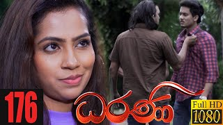 Dharani   Episode 176 19th May 2021 Thumbnail