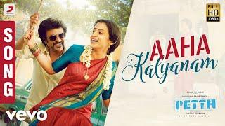 Petta - Aaha Kalyanam Tamil Song | Rajinikanth | Anirudh Ravichander