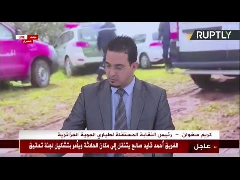 Avión militar con 200 personas a bordo se estrella en Argelia