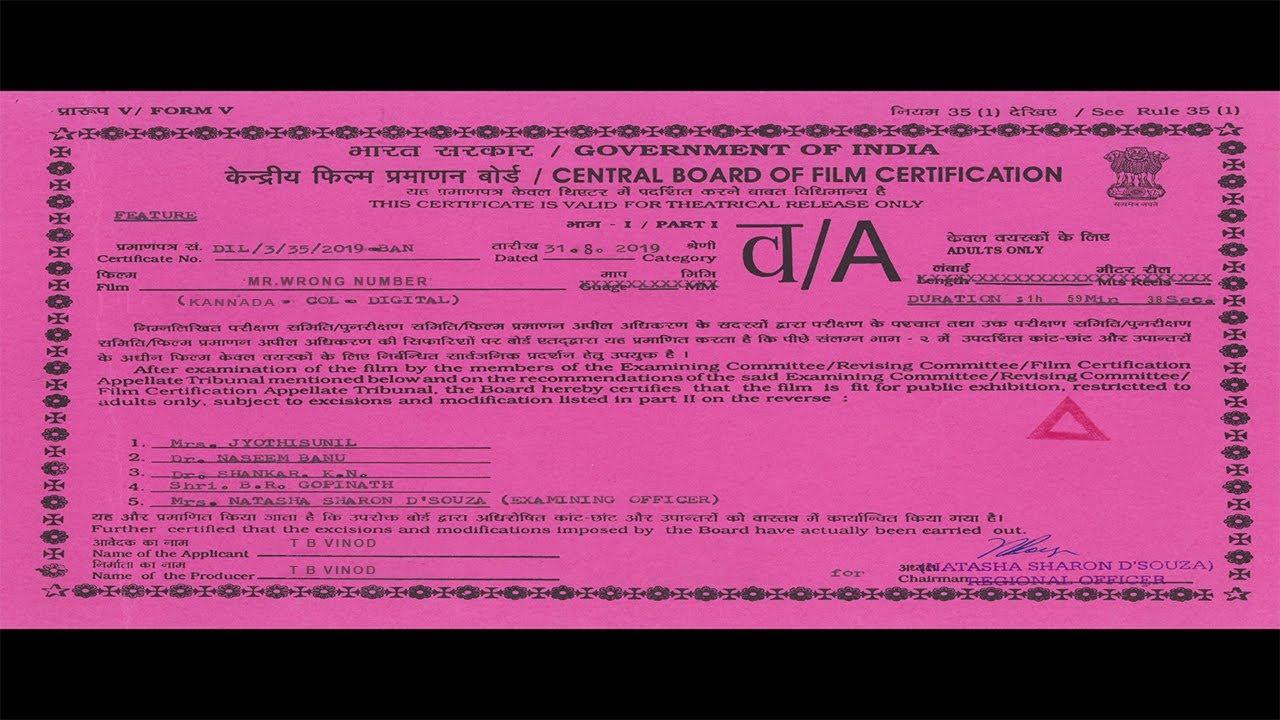 Download New Kannada Blockbuster Action Thriller Full Movie 2019 | Kannada Full Movie 2019 | Latest Movies