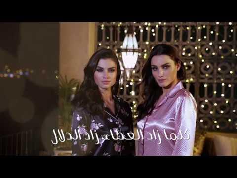 85472608abc2b تشكيلة صيف رمضان 2018 الجديدة - YouTube