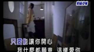 Lao Shu Ai Da Mi- Twins MV Mandarin.avi