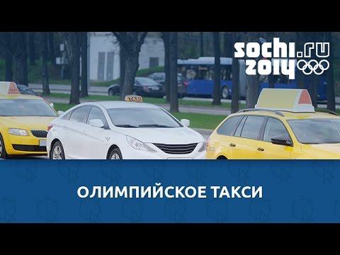 Настройка контекстной рекламы для такси.
