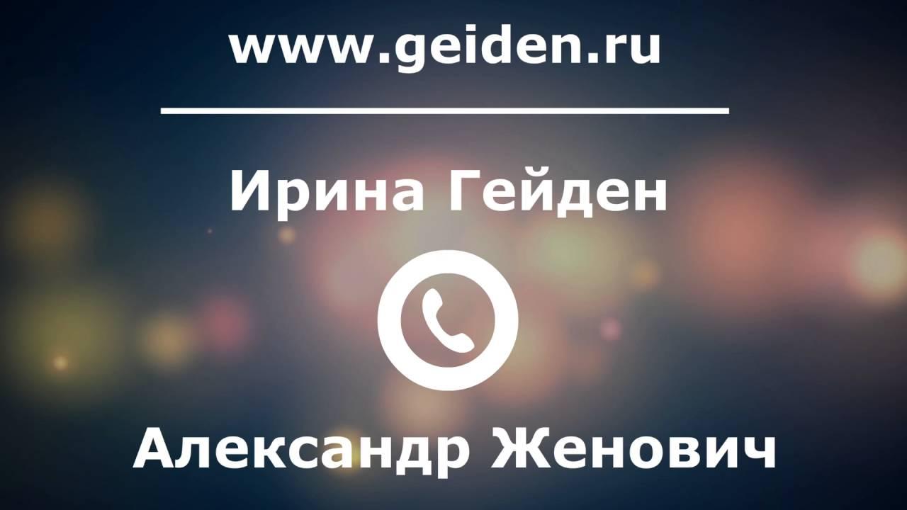 Заработок в Интернете на Автопилоте | Заработок на Автопилоте от 40000 Рублей в Месяц