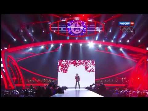 Филипп Киркоров - Любовь пять звезд