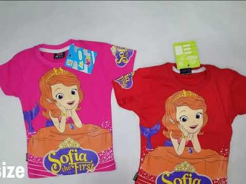 a06049f01f157 ملابس اطفال جملة - عناوين شركات الملابس الجاهزة جملة الجملة فى مصر 2018