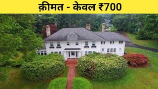 10 Beautiful House No One Wants To Buy For Any Price [हिन्दी में ]