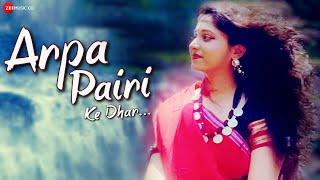 Arpa Pairi Ke Dhar - Video | Shantanu Gupta |  Ruchika Nimje,  Vijayant Mogre