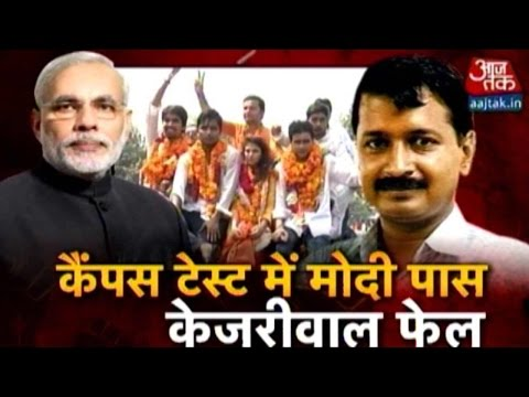 Halla Bol: Are The Youth's Of Delhi Not Satisfied With Kejriwal's Work