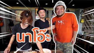 ทำซูชิให้คนญี่ปุ่นทาน-quot-สะแตกแดกตับ-quot