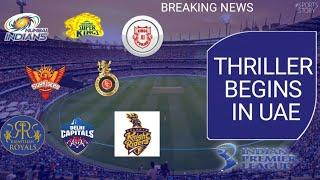 IPL news update 2020 | Daily sports news | Sports Story |