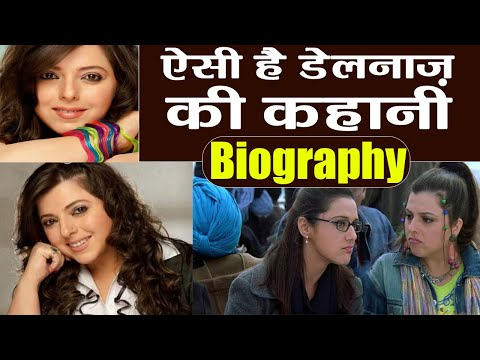 Delnaaz Irani Biography: TV Actress Delnaaz never cared about her Plus size! | FilmiBeat