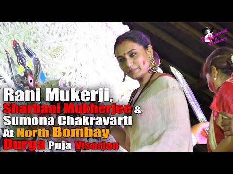 Rani Mukerji, Sharbani Mukherjee & Sumona Chakravarti at Narth Bombay Durga Puja Visarjan