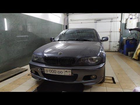 BMW 3 E46 НЕ ЗАВОДИТСЯ