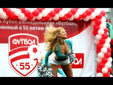 Еженедельник Футбол празднует юбилей