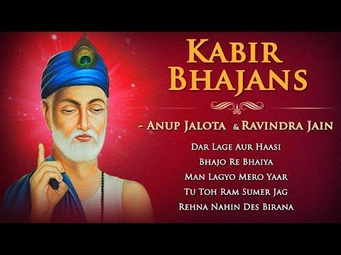 Kabir Bhajans by Anup Jalota - Ravindra Jain - Sadhana Sargam | Bhakti Songs