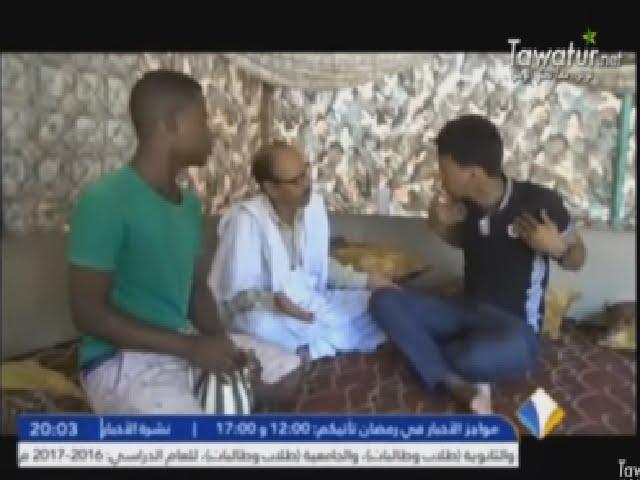 مسلسل اخويسر همو - نقص الماء في أحياء الترحيل - قناة المرابطون