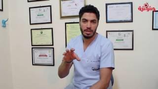 خاص بالفيديو .. فوائد وأضرار تبييض الأسنان مع د.عمرو التلباني