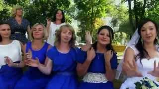 Свадебный клип Вместе Потап и Каменских