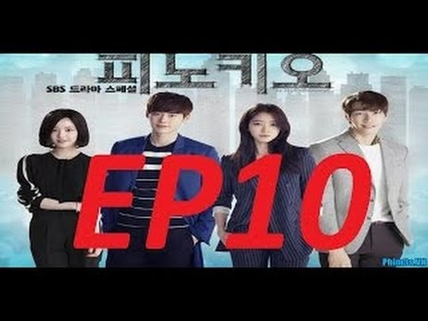 ซีรี่ย์เกาหลี Pinocchio [ซับไทย] _ EP10