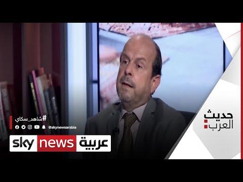 تطبيق الشريعة والعلمانية مع الأكاديمي محمد حبش | #حديث_العرب