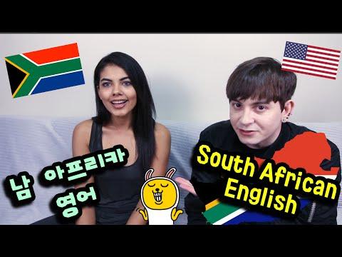 데이브[남아프리카 영어 언어편 수레야 로즈와 함께] Learning South African English with Suraya Rose!
