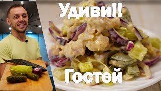 Закуска из серии «гости на пороге» – рыбный салат из консервированных и свежих продуктов