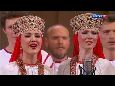Концерт хора им. М.Е. Пятницкого к юбилею руководителя - Пермяковой