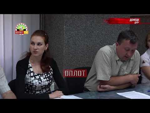 В ДНР создадут центр реинтродукции диких видов животных
