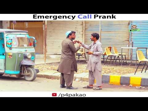 | Emergency Call Prank | By Nadir Ali In P4 Pakao 2017