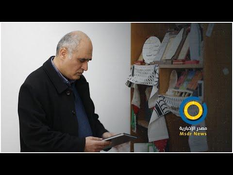 مؤسسات المجتمع المدني بغزة ترفض القرار بقانون بشأن تعديل قانون الجمعيات الخيرية وتعديلاته